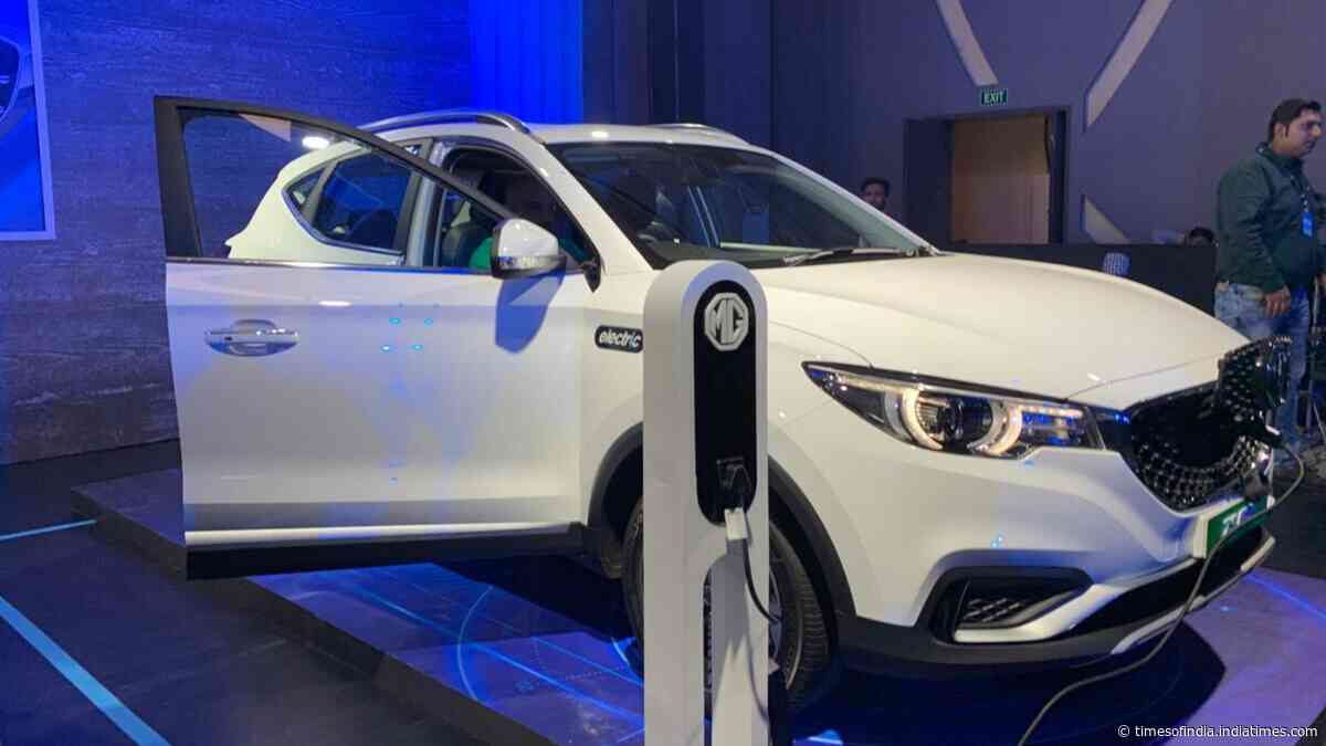 MG EZ EV unveiled: First look