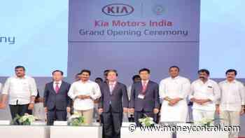 Kia Motors officially opens India production facility