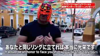 Dragon Lee Announces New Name, Challenges Jushin Thunder Liger