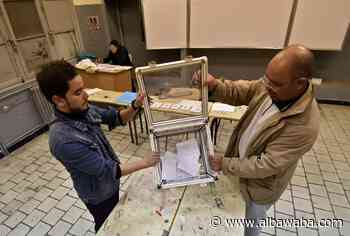Angry Protesters Smash Ballot Boxes in Algeria