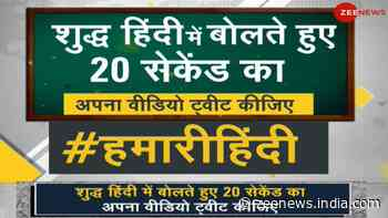 On World Hindi Day, people share videos of themselves speaking in Hindi with Zee News