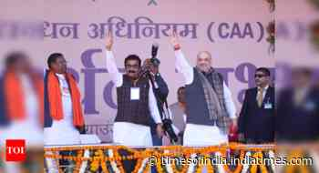 Anti-India sloganeers will go to jail: Shah in first rally after CAA enforcement