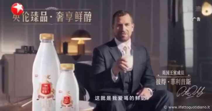 Famiglia Reale, il nipote della Regina fa pubblicità al latte per una tv cinese