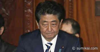 Shinzo Abe will trotz Skandal weiterhin im Amt bleiben - Sumikai