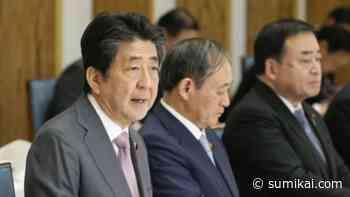 Mehrere Skandale bringen Japans Premierminister Shinzo Abe in die Defensive - Sumikai
