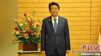 Shinzo Abe für engere Zusammenarbeit zwischen Japan, China und Südkorea - Radio China International