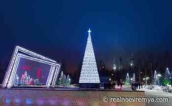 How TAIF-NK creates New Year tale in Nizhnekamsk - Realnoe vremya
