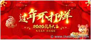 Luga's Chinese New Years Specials - The Beijinger
