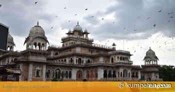 Foto: Menikmati Senja di Albert Hall Museum, Jaipur, Bersama Merpati - kumparan.com - kumparan.com