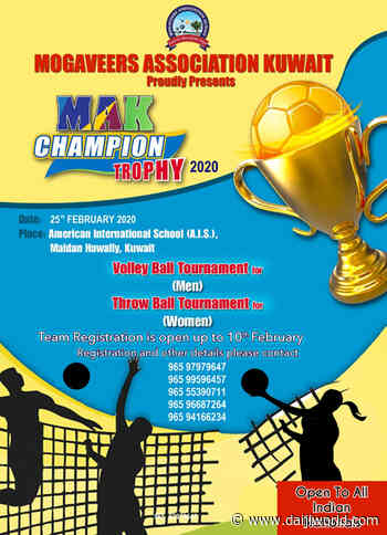 Kuwait: MAK Champion Trophy - 2020 volleyball, throwball tourney season 4 to be held on Feb 25 - Daijiworld.com