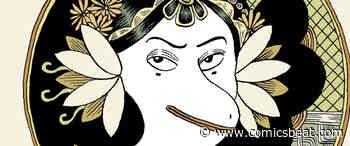 INDIE VIEW: 'The Empress Cixtisis' and 'Aion' enter strange lands - Comics Beat