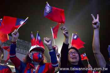 AP Analysis: Taiwan vote signals growing divi... - Taiwan News