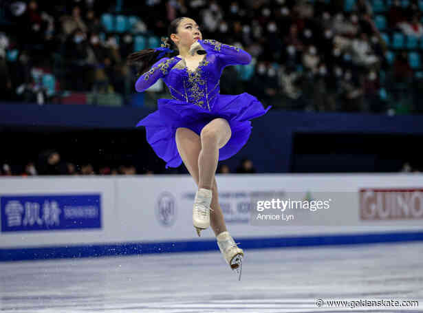 Japan's Kihiraleads ladies at Four Continents