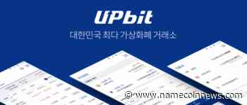 UpBit To Remove Trading Of XMR, Dash, ZEC, XHV, TUBE, and PIVX - namecoinnews.com