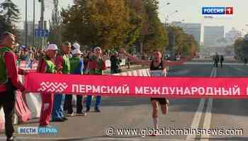 Runners from all over the world will come to Perm in September - The Global Domains News