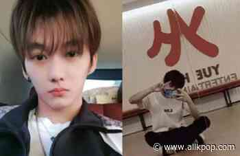 Yuehua Entertainment trainee Huang Zhibo arrested for mask scam - allkpop