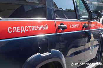 In Lipetsk the husband of the magistrate killed four-year-old daughter and injured wife - www.MICEtimes.asia