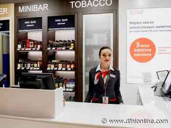 Heinemann unveils arrivals store at Zhukovsky International Airport - DFNIonline.com