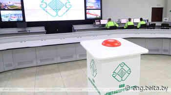 Lukashenko inaugurates bleached sulfate pulp plant in Svetlogorsk - Belarus News (BelTA)
