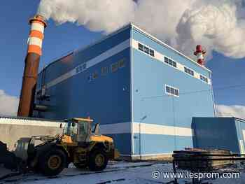 Segezha invested into fourth bark-and-wood byproduct-fueled energy boiler in Onega, Russia - Lesprom Network
