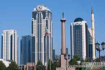 Chest pathology diagnostic center opens in Grozny - vestnik kavkaza