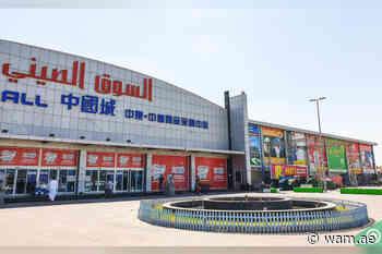 Zona-Franca da Ajman destina AED6 milhões em apoio ao Centro Comercial da China - agência de notícias dos Emirados