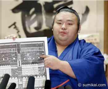 Sumo - Eine Einführung - Sumikai