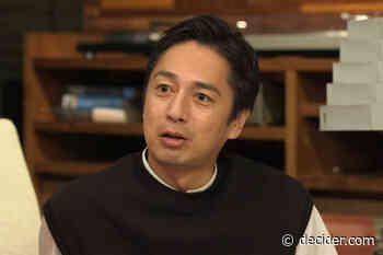 Why Is Yoshimi Tokui Not on 'Terrace House'? - Decider