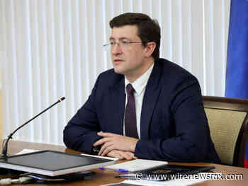 In the Nizhny Novgorod region has tightened the rules for travel to the country, and obliged him to be in possession of documents about the property - Wire News Fax