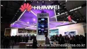 Samsung Electronics and SK Hynix on Alert over U.S. Sanctions Against Huawei - BusinessKorea