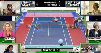 Tennis: Kei Nishikori, Naomi Osaka face off in charity Nintendo game tournament - The Mainichi