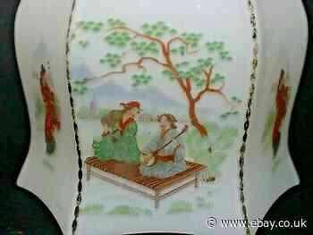 VERY BEAUTIFUL OLD GLASS SHADE WITH ORIENTAL DESIGN - CHINESE JAPANESE INTEREST