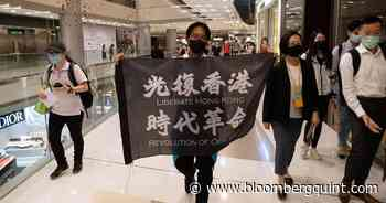 Hong Kong Finance Has a Security Blanket - BloombergQuint