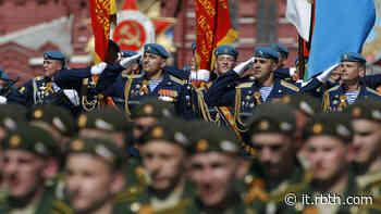 Festa della Vittoria: annunciata la nuova data della parata militare rimandata per il Covid-19 - Russia Beyond the Headlines (IT)