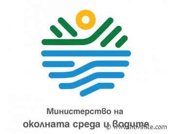 New Deputy Minister of Environment and Water of Bulgaria is Slaveya Stoyanova - Novinite.com