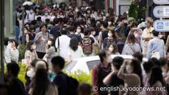 Tokyo mulls issuing warning as 34 coronavirus cases confirmed - Kyodo News Plus
