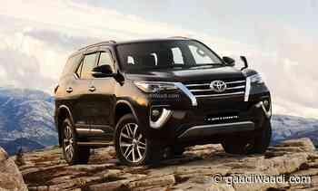 Toyota Sold 1,639 Cars In May 2020 In India - Innova, Fortuner, Vellfire, Yaris - GaadiWaadi.com
