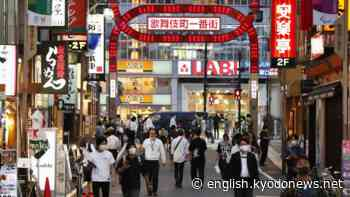 Coronavirus outbreak latest: June 4, 2020 - Kyodo News Plus