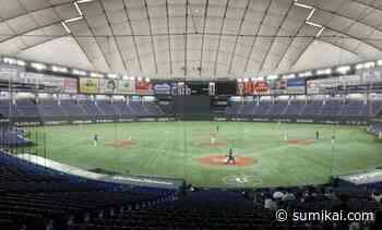 Zwei japanische Baseball-Profis mit Coronavirus infiziert - Sumikai