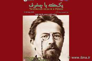 "‎""One Week with Chekhov"" to be held online‎ 