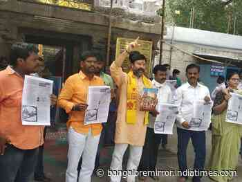 Lava Kusa controversy: TTD publication chief, assistant suspended - Bangalore Mirror