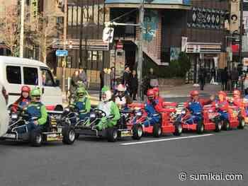 Ehemaliger Mario-Kart Gokart-Verleih will mit Spenden-Geldern weitermachen - Sumikai