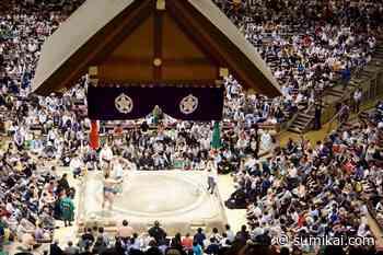 Auf den Spuren des Sumo in Tokyo – Ausflugstipps Teil 2 - Sumikai