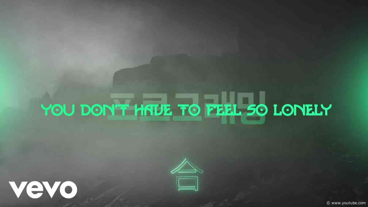 Gabry Ponte, Jerome - Lonely (Official Lyric Video)