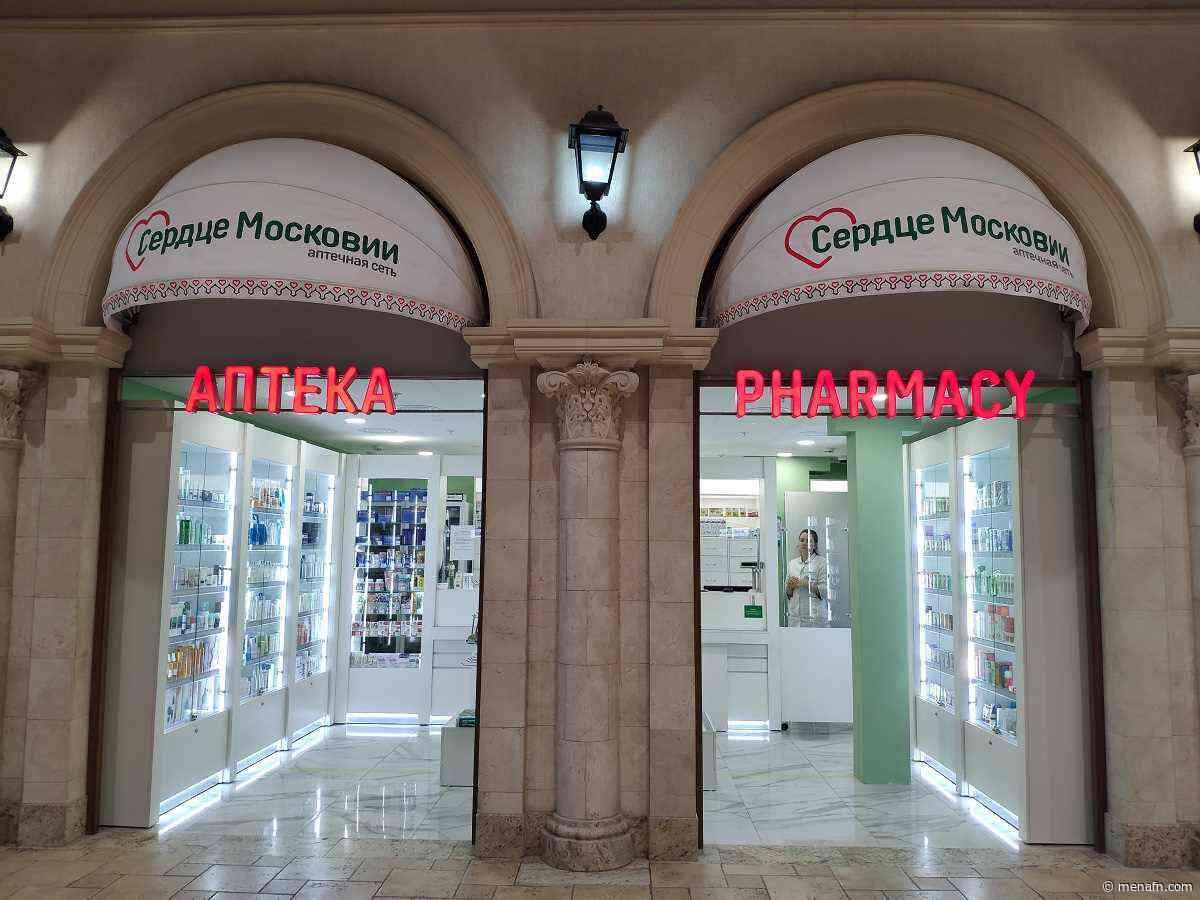 Serdtse Moskovii Pharmacy opens at Domodedovo Airport - MENAFN.COM