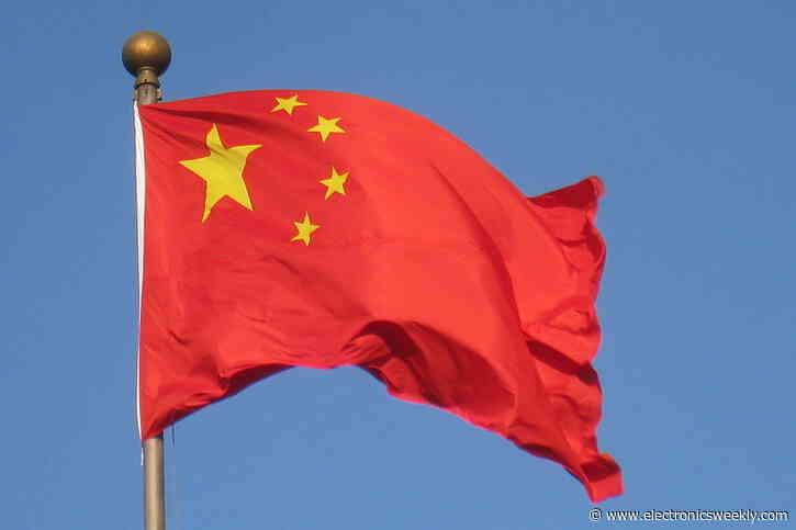 Tsinghua Unigroup to start on DRAM fab this year