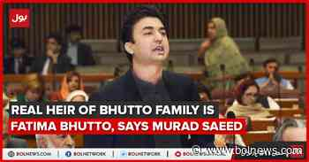 Real heir of Bhutto family is Fatima Bhutto, says Murad Saeed - BOL News