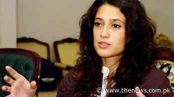 Fatima Bhutto says damning decision from Sindh to rename police school after Shahid Hayat - The News International