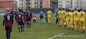 Calcio: novità in Serie D, nella prossima stagione le maglie riporteranno il nome dei calciatori - Campioni.cn