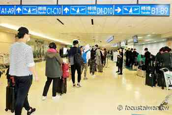 German companies in Taiwan troubled by travel bans: survey - Focus Taiwan News Channel